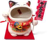 【金石工坊】笑門來福大嘴貓-中(高16.5CM)招財貓 糖果罐聚寶盆 開店送禮 開業禮品 陶瓷開運擺飾