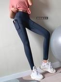 健身女孩蜜桃提臀運動褲彈力速干跑步瑜伽長褲高腰收腹緊身訓練褲