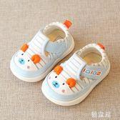 夏季男寶寶布涼鞋嬰兒學步鞋兒童布鞋女童鞋子防滑軟底0-1-3歲 QQ4444『優童屋』