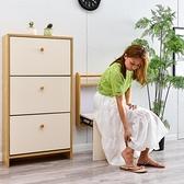 摺疊換鞋凳實木玄關超窄隱形凳北歐牆壁掛式穿鞋凳入戶家用摺疊椅