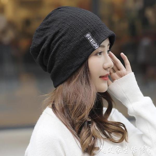 頭巾帽 帽子女春秋堆堆網紅薄款夏天百搭頭巾帽包頭帽純棉夏季產后月子帽 【618 購物】