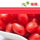 辣橄欖 230g 酸甘甜 蜜餞 解膩 古早味蜜餞 辦公室零食 蜜餞推薦 懷舊滋味【甜園】