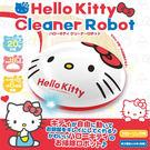 三麗鷗 Hello Kitty 掃地清潔 機器人