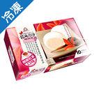 杜老爺福爾摩沙麻淇冰-錫蘭紅茶42g*10【愛買冷凍】