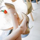 細跟鞋 新款珍珠一字扣韓版尖頭高跟鞋銀色中跟金色伴娘鞋女 - 古梵希