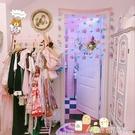 星星可愛蝴蝶結裝飾窗簾 少女臥室門簾 公主風珠簾軟妹掛簾 交換禮物