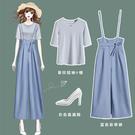 淡藍條紋背帶高腰寬裙修身褲套裝