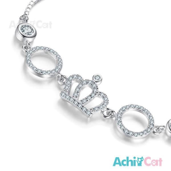 925純銀手鍊 AchiCat 純銀飾 甜心公主 皇冠