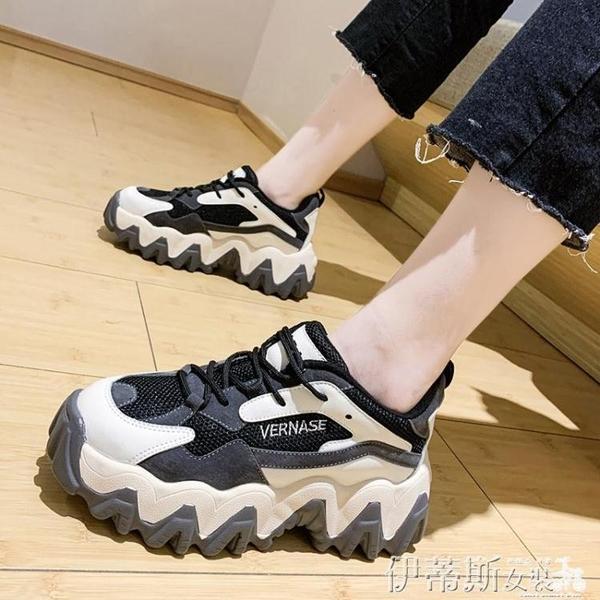 厚底鞋冬季老爹鞋女加厚增高厚底鬆糕鞋ins潮百搭休閒運動鞋韓版 交換禮物