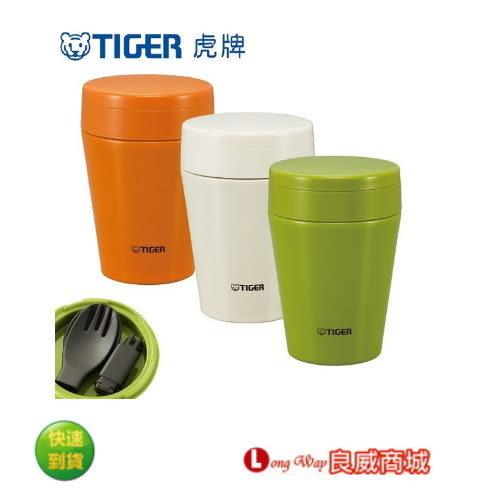 【虎牌】不鏽鋼真空悶燒罐 0.38L MCC-C038