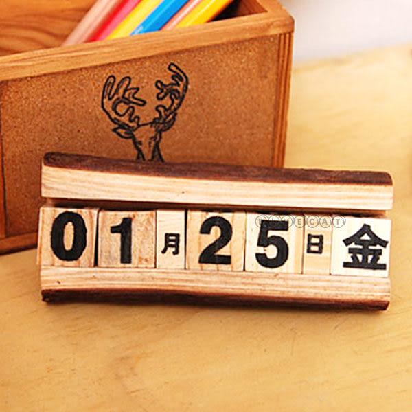 【BlueCat】復古木樁原木造型DIY變換數字日期萬年曆擺飾 桌曆