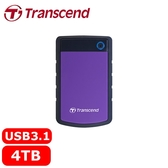 Transcend創見 StoreJet 25H3 4TB 2.5吋 軍規防震防摔硬碟 紫