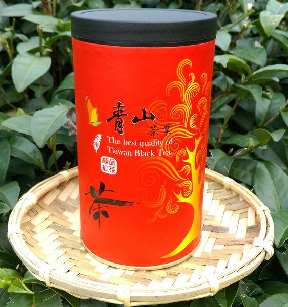 小種金萱紅茶