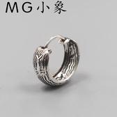 MG 耳釘-男士個性泰銀朋克嘻哈耳環