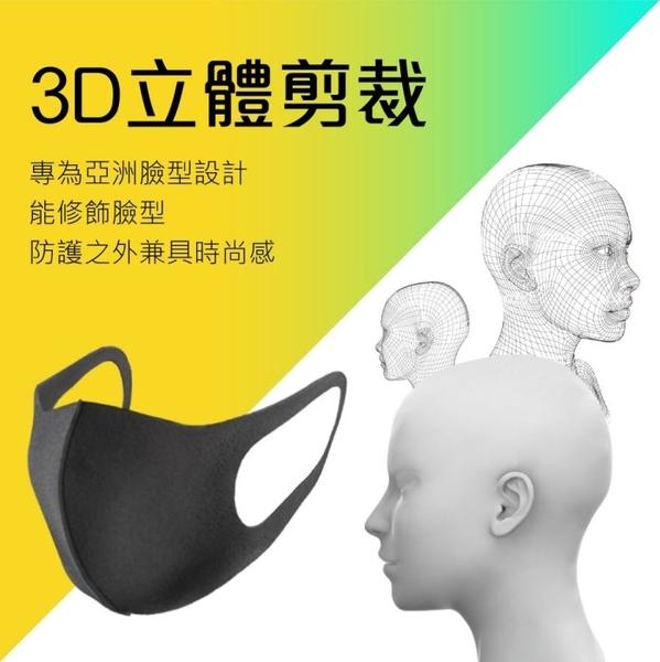 【coni mall】防霧霾立體剪裁口罩 PM2.5 可水洗口罩 防花粉口罩 黑色 彈性 口罩 現貨