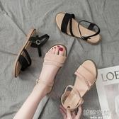 涼鞋女仙女風2020夏季鞋子新款韓版百搭簡約學生網紅平底鞋ins潮