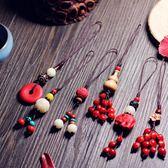 手機掛飾掛鍊吊墜掛繩中國風民族復古花大象手機飾品掛件 生日禮物