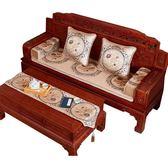 紅木沙發坐墊帶靠背可拆洗中式防滑組合套裝老式木木頭實木沙發墊 樂活生活館