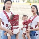 嬰兒背帶多功能橫前抱式前后兩用寶寶四季通用輕便【古怪舍】