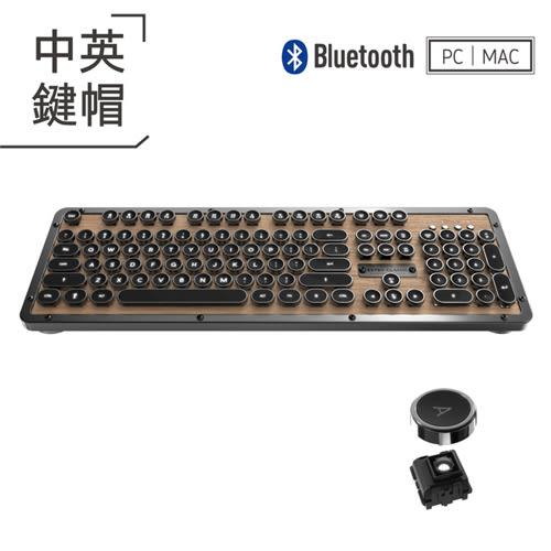 AZIO RETRO CLASSIC ELWOOD 核桃木復古打字機鍵盤 (無線版) 木紋白光