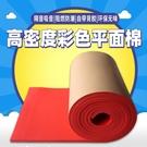 高密度橡塑板自黏隔音棉牆體保溫棉隔熱板防凍保溫隔熱牆貼神器 萬寶屋