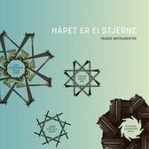 【停看聽音響唱片】【CD】眾藝人:希望之星精彩四重奏