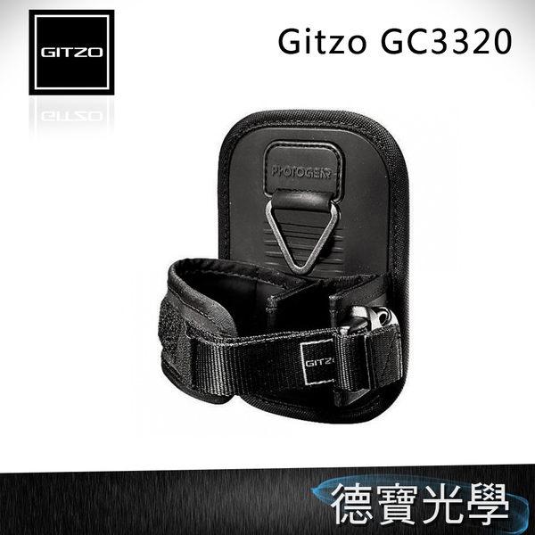 Gitzo GC3320 腳架槍套座 GITZO原廠配件 德寶光學