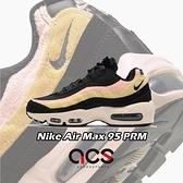 Nike 休閒鞋 Wmns Air Max 95 PRM 黑 絨毛 麂皮 粉紅藍 女鞋 氣墊 【ACS】 DB9577-001