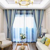 窗簾現代北歐簡約客廳窗簾定制地中海遮光藍色條紋臥室飄窗棉麻布成品店長推薦好康八折