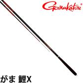 漁拓釣具 GAMAKATSU 鯉X 54 [鯉竿]