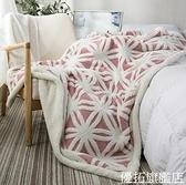立體毯小毛毯蓋毯羊羔絨小毯雙層加厚珊瑚絨辦公室午休午睡毯毛毯 優拓