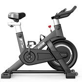 智慧動感單車超靜音跑步鍛煉健身車家用腳踏室內運動器材 【快速出貨】