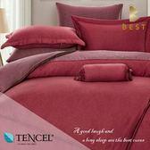 天絲床包兩用被四件式 加大6x6.2尺 夏娃 100%頂級天絲 萊賽爾 附正天絲吊牌 BEST寢飾