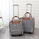 拉桿包旅行包女大容量手提短途旅游行李袋可...