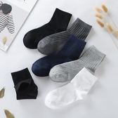 男短襪 襪子男秋冬純棉質中筒長襪潮流韓版學院風吸汗街頭 莎瓦迪卡