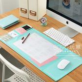 正韓超大號創意電腦辦公桌墊書桌墊滑鼠墊可愛游戲桌面WY【快速出貨八折一天】