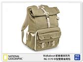 【分期0利率】回函送腳架~ National Geographic NG 國家地理 探險家系列 NG 5170 中型雙肩後背包(公司貨)