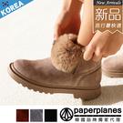 PAPERPLANES紙飛機 韓國空運 時尚貂毛翻折毛圈 二穿式V口麂絨短靴暖靴【B7900578】4色  版型正常