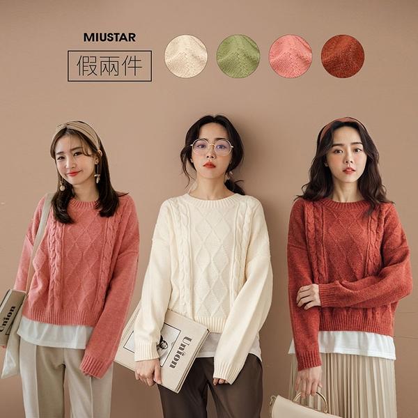 現貨-MIUSTAR 圓領菱格麻花假兩件針織毛衣(共4色)【NH3333】