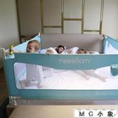 防護欄  嬰兒童床邊護欄床圍欄防摔床欄