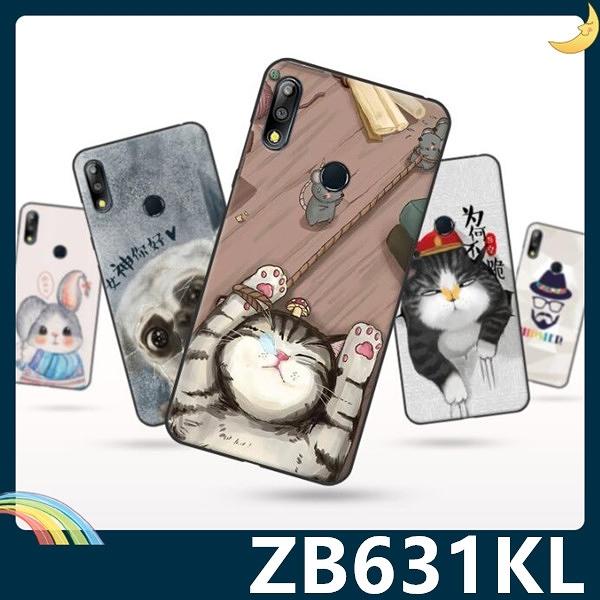 ASUS ZenFone Max Pro M2 ZB631KL 彩繪Q萌保護套 軟殼 卡通塗鴉 超薄防指紋 全包款 矽膠套 手機套 手機殼