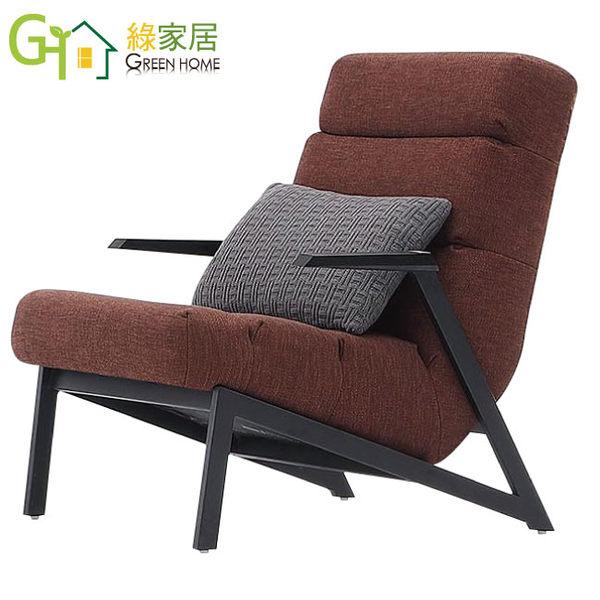 【綠家居】歐斯那 時尚亞麻布單人座沙發椅(二色可選)