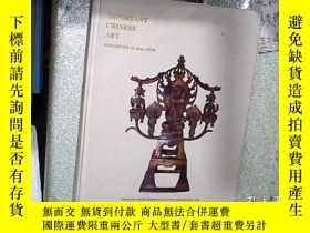 二手書博民逛書店IMPORTANT罕見CHINESE ART 重要的中國藝術 大