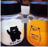 可愛卡通黑白小熊迷妳便攜玻璃杯 帶蓋耐熱密封暖手小水杯子300ml 爾碩數位3c