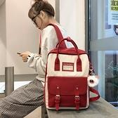 雙肩2021年新款15.6寸英寸大容量書包女可裝電腦包14的大學生背包