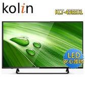 (((福利電器))) KOLIN 歌林 43吋LED顯示器+視訊盒KLT-43EE01 免費送達(不安裝)