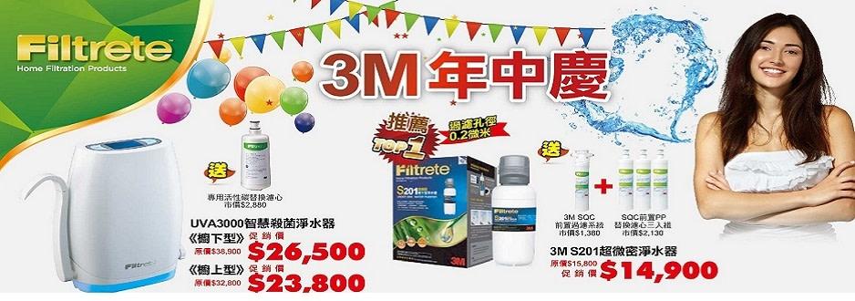 ycctech-imagebillboard-f961xf4x0938x0330-m.jpg
