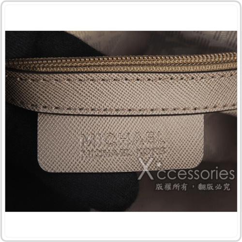 MK MICHAEL KORS SELMA STUD復古金屬鉚釘設計防刮牛皮手提/斜背包(中/卡其)