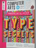 【書寶二手書T1/雜誌期刊_QJI】Computer Arts意念圖誌_85期_字體與排版之間不為人知的祕密