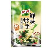 康寶鮮味炒手原味(袋)500g(12入)/箱